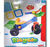 Kids' Ride-On Cycle